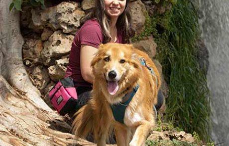 אלונה סלובודינוק – מאלפת כלבים בשפלה